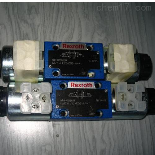 德国力士乐REXROTH电磁阀型号推荐