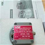 原装VSE威仕流量计VS1GPO12V-32N11现货