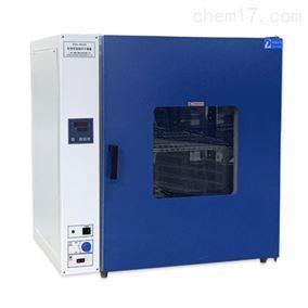DHG-9203A电热鼓风干燥箱使用方法