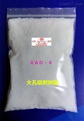 ADS-8ADS-8醫用級大孔吸附樹脂