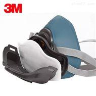 HF-523M防尘面具 HF-52硅胶防毒面具