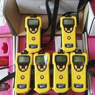 PGM-1600华瑞SearchRAE便携三合一氧气可燃气检测仪