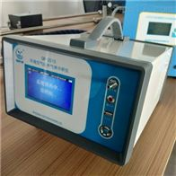 红外CO分析仪 非分散红外一氧化碳检测仪