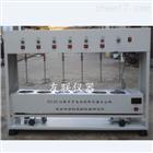 HJ-6S六聯異步電動攪拌恒溫水浴鍋