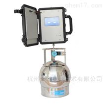DTS002天凈單通道罐采樣系統