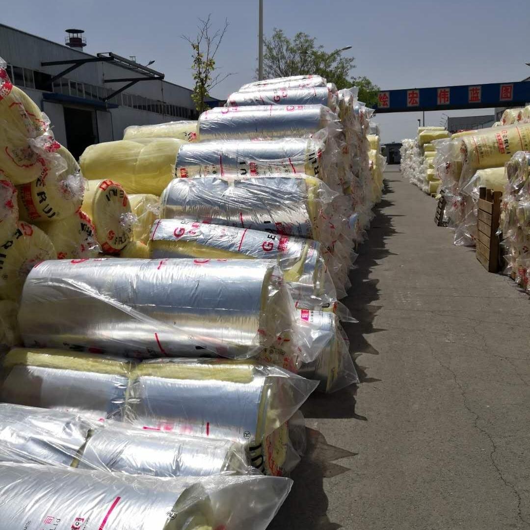 铝箔纸玻璃棉卷毡市场批发