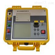 无线式氧化锌避雷器带电测试仪