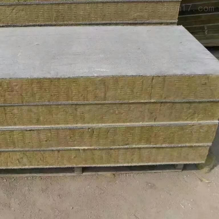 砂浆岩棉复合板出厂报价