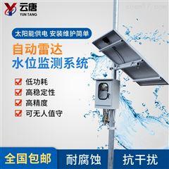 YT-SW2雷达水位监测系统