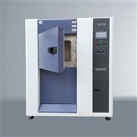LS-THS-250P冷热冲击箱三箱式厂家