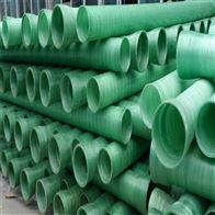 2500 2000 1500 1000可定制大同玻璃钢电缆穿线管说明书