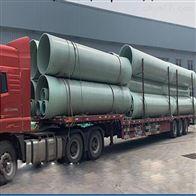 500 520 540 560 580可定制丹东玻璃钢雨水管道生产厂家