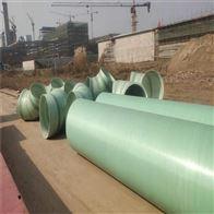 DN50-4000可定制通化玻璃钢排水管道哪家好