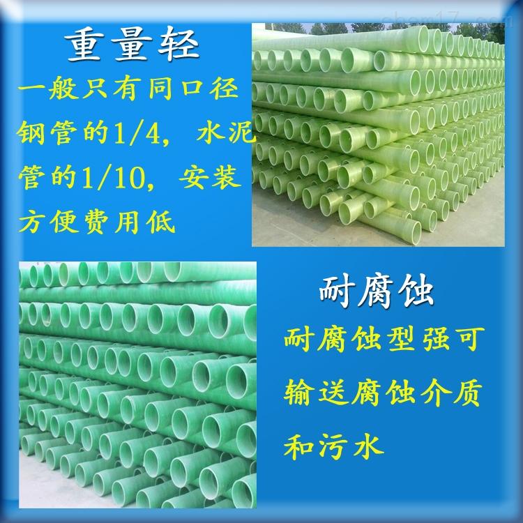 朔州玻璃钢电缆穿线管直接报价