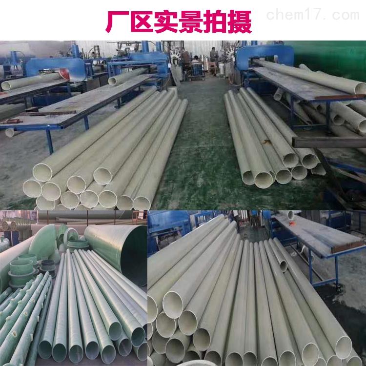 辽阳玻璃钢通风管道排名供应
