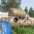 回收二手多效浓缩蒸发器