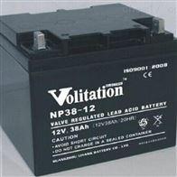 12V38AH威扬蓄电池NP38-12批发零售价格