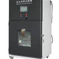 HDC-0803电池检测挤压试验台