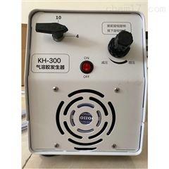 ZRKH3300气溶胶发生器(顺丰包邮)