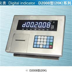 D2008柯力數字D2008型儀表