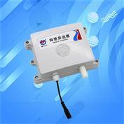 GPRS气体变送器 GPRS/4G上传气体传感器