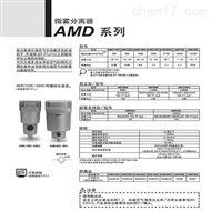 VBA10徐州SMC增压阀简介一级代理