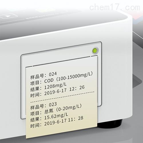 cod自动测定仪新产品,氨氮分析仪加工,全国顺丰包邮