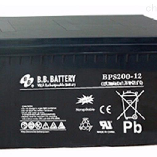 台湾BB蓄电池BPS200-12报价