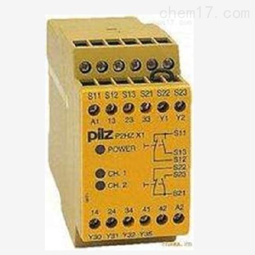 德国皮尔兹PILZ继电器