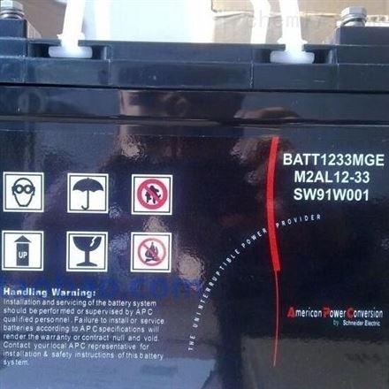 梅兰日兰蓄电池12V33AH M2AL12-33 UPS