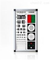 VIDAS30多功能视力表灯箱镜片箱VIDAS30