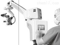 蔡司 手术显微镜 lumerai