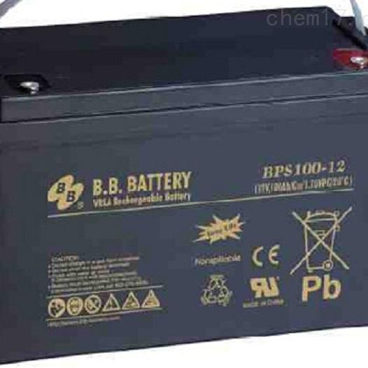 台湾BB蓄电池BPS100-12销售