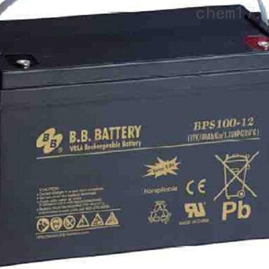 台湾BB蓄电池BPS100-12原装正品报价