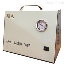 AP-01实验室无油隔膜真空泵