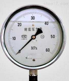远传压力表带接线盒 YTZ-150