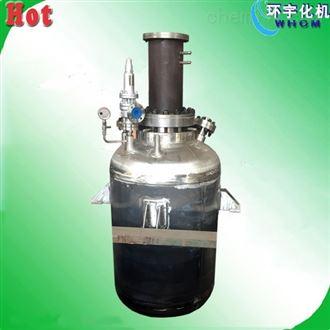 GSH1000L耐高温不锈钢反应釜