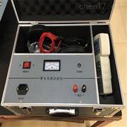 大功率带电电缆识别仪