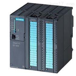 6ES7 314-6BG03-0AB0西门子S7-300CPU模块CPU314C-2PTP 96K内存