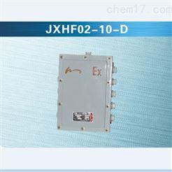 JXHF02柯力防爆接線盒