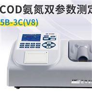 5B-3C连华科技COD氨氮测定仪快速多参数分析仪