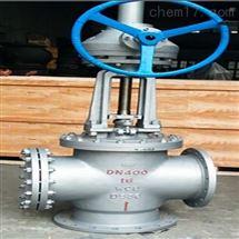 JS44Y/JS544Y角式料浆阀质量保障