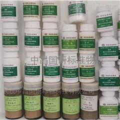 GBW10052a(GSB-30a)绿茶 生物成分分析 标准物质 标样 质控样