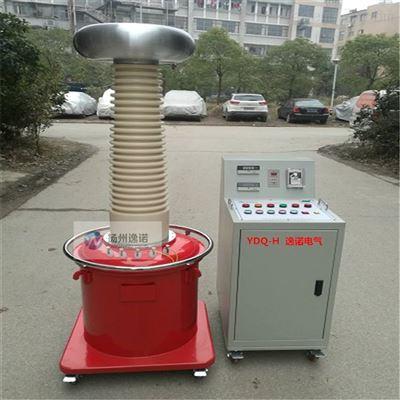 YDQ-H系列 充气式试验变压器