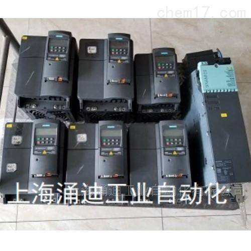 西门子420变频器面板报故障维修