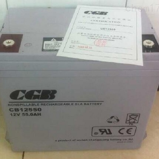 CGB长光蓄电池CB12550含税运报价