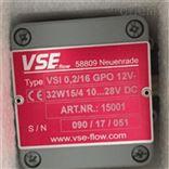 现货德国VSE流量计VS0.4GPO12V 32N11/2
