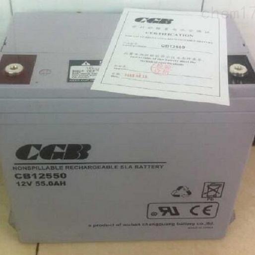 CGB长光蓄电池CB12550免维护