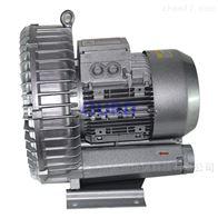 HRB-830-D3大风量7.5KW高压鼓风机