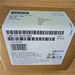 西门子S7-200模块1214C /1215C 模拟器